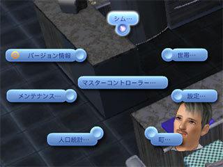 Screenshot-182.jpg
