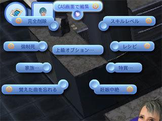 Screenshot-184.jpg